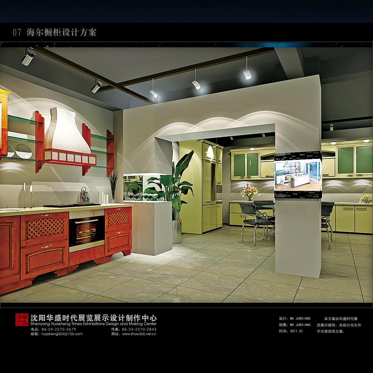 ,厂家,图片,展位摊位搭建,沈阳华盛时代展览展示设计制作中心