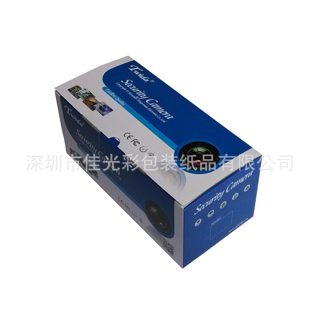 厂家承接各种 耳机彩盒印刷 中性彩盒印刷