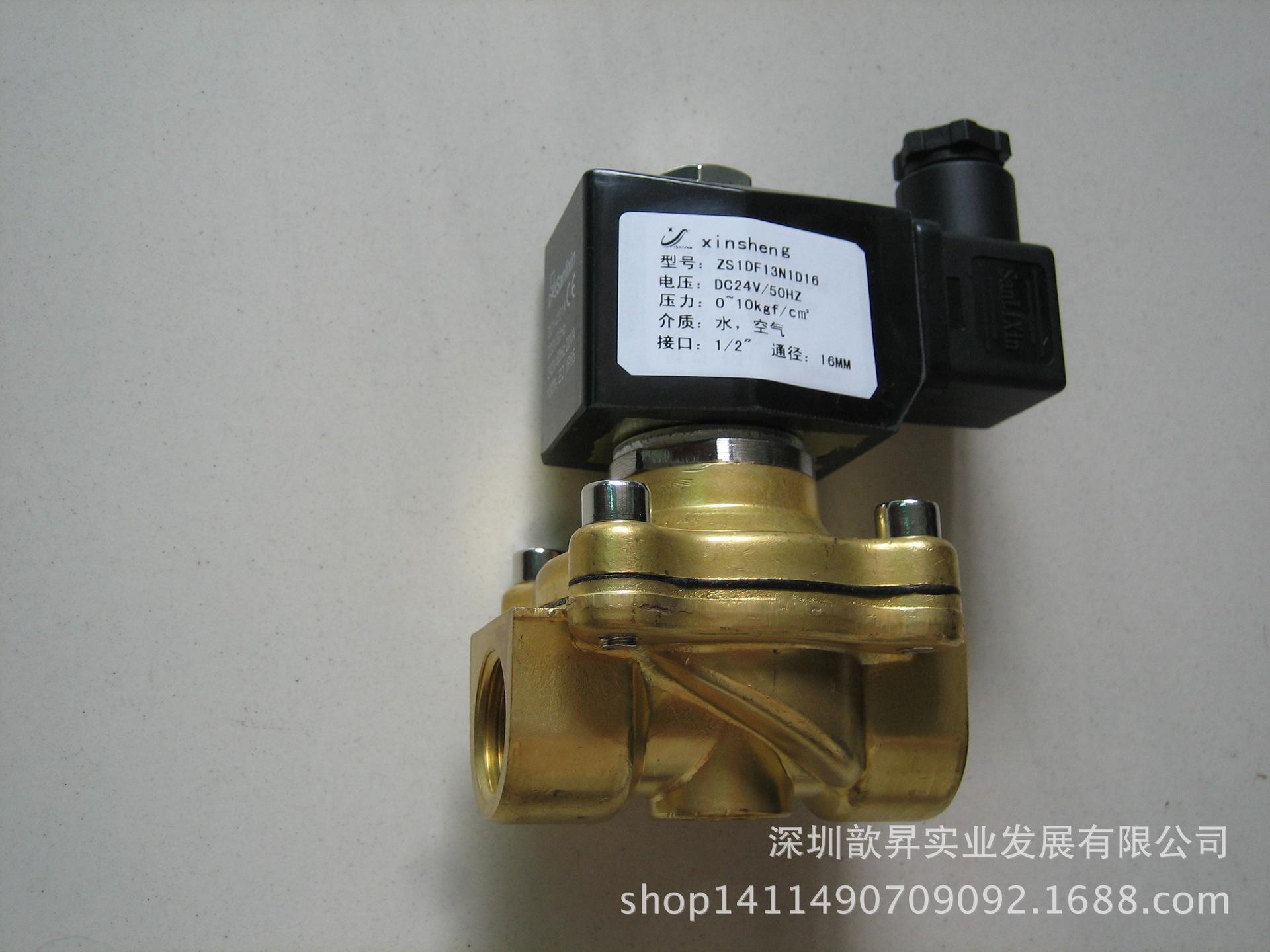 ZS系列ZS1DF13N1K50 2寸 阿里巴巴