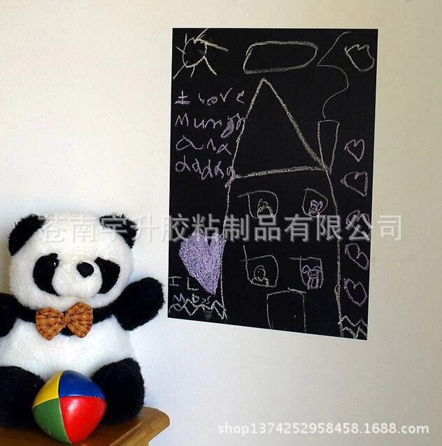 小黑板贴 白板贴可移除墙贴45*60cm 送粉笔白板笔
