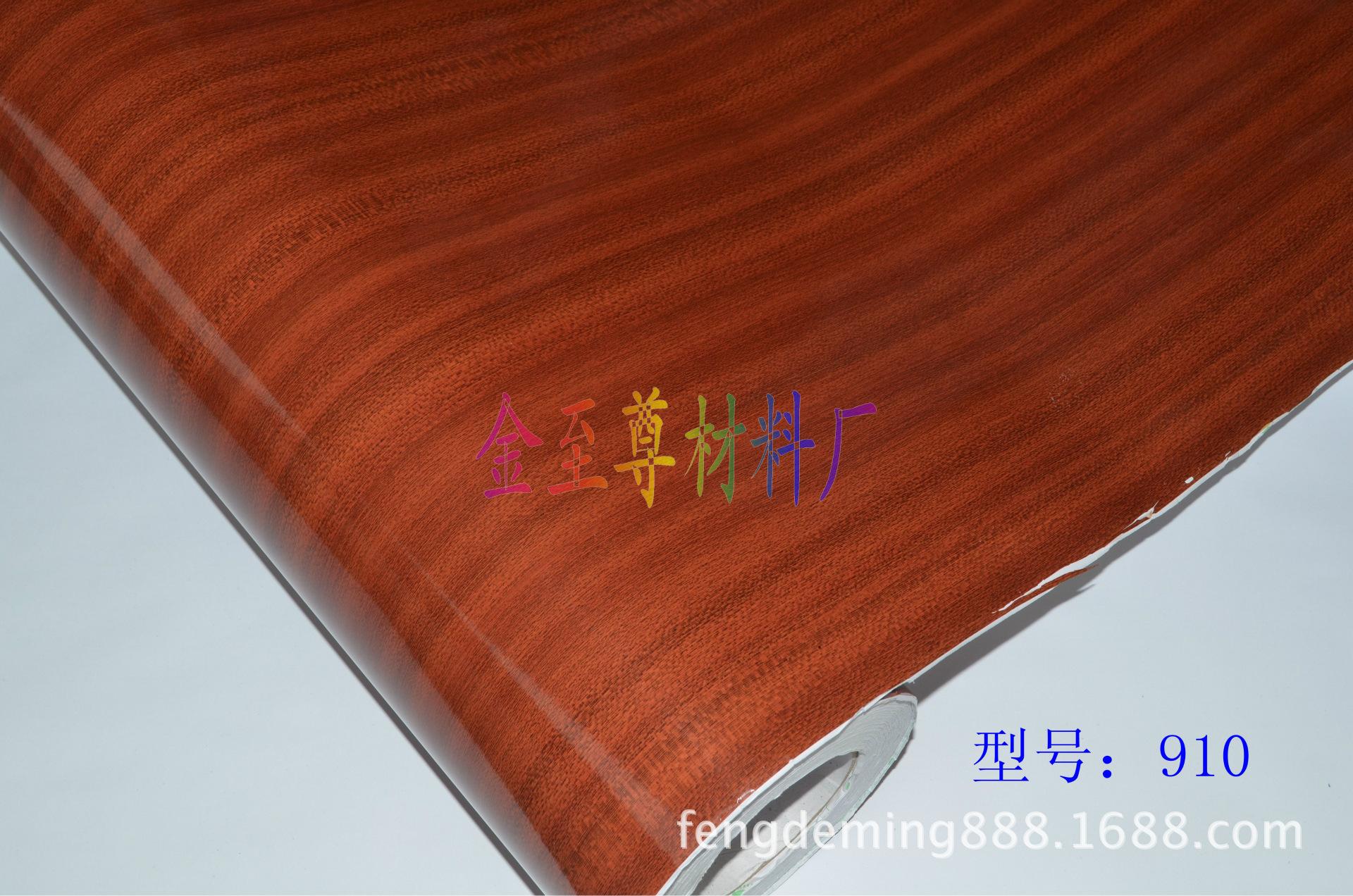 装饰材料 装饰 软片装饰材料 pvc装饰软片材料 阿里巴巴图片
