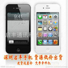 ƻ���ֻ� iPhone4S ���ڻ�Դ����Ʒԭװ�����ֻ���� �ͼ��ֻ�