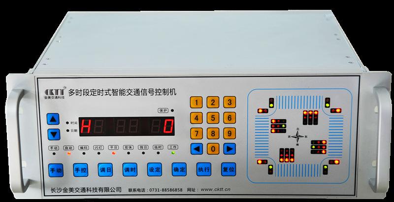 多时段定时式智能交通信号控制机