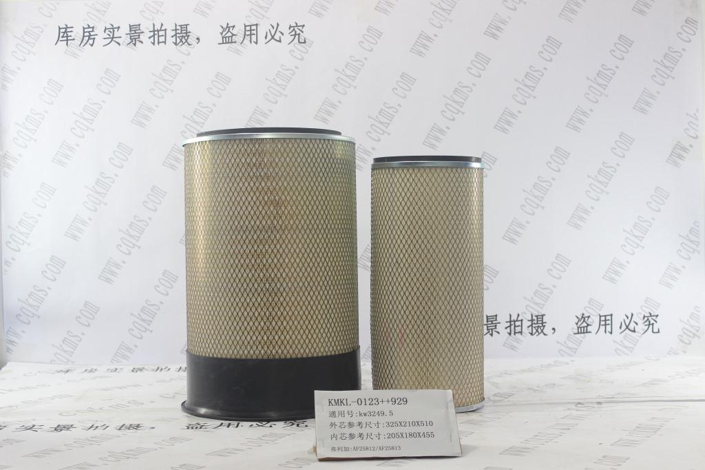 KMKL-0123++929空气滤清器kw3249.5空滤AF25812-AF25813外芯参考尺寸325X210X510内芯参考尺寸205X180X455毛重7.9Kg净重7.2Kg-1