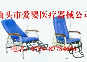 医疗器械制造背心-供应输液椅,点滴椅吊水椅医加绒内衣设备女图片