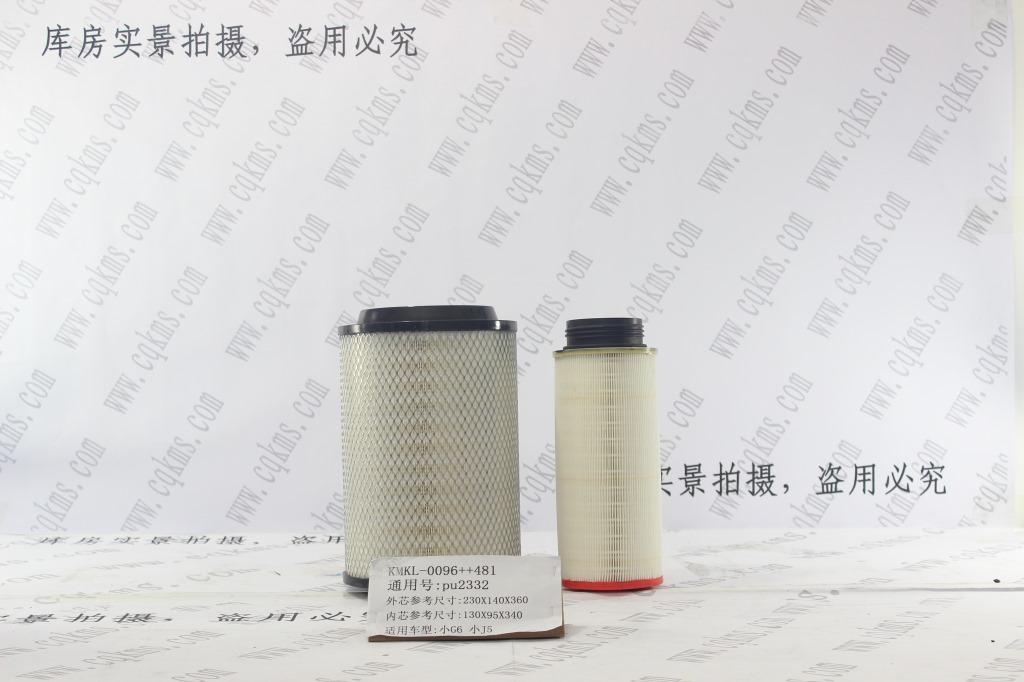 KMKL-0096++481空气滤清器pu2332外芯参考尺寸230×140×360内芯参考尺寸130×95×340毛重2.6Kg净重2.2Kg-1