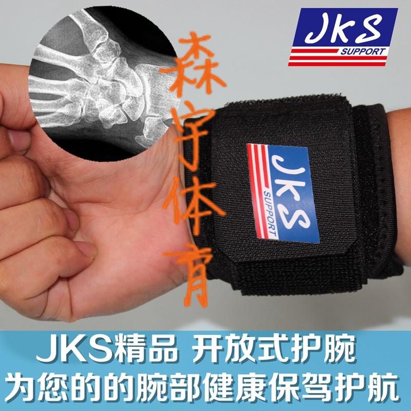 护腕 加压护腕 可调大小护腕/运动护腕/手腕束带