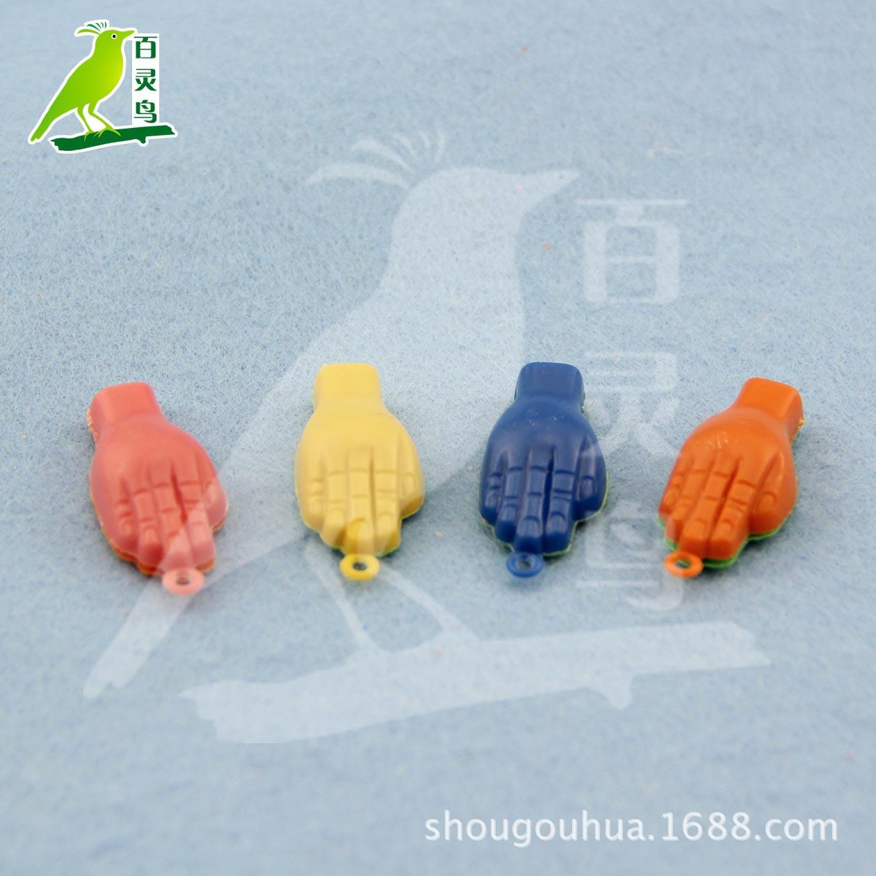 批发玩具哨子 儿童塑料口哨 手掌哨 助威哨子 儿童哨子
