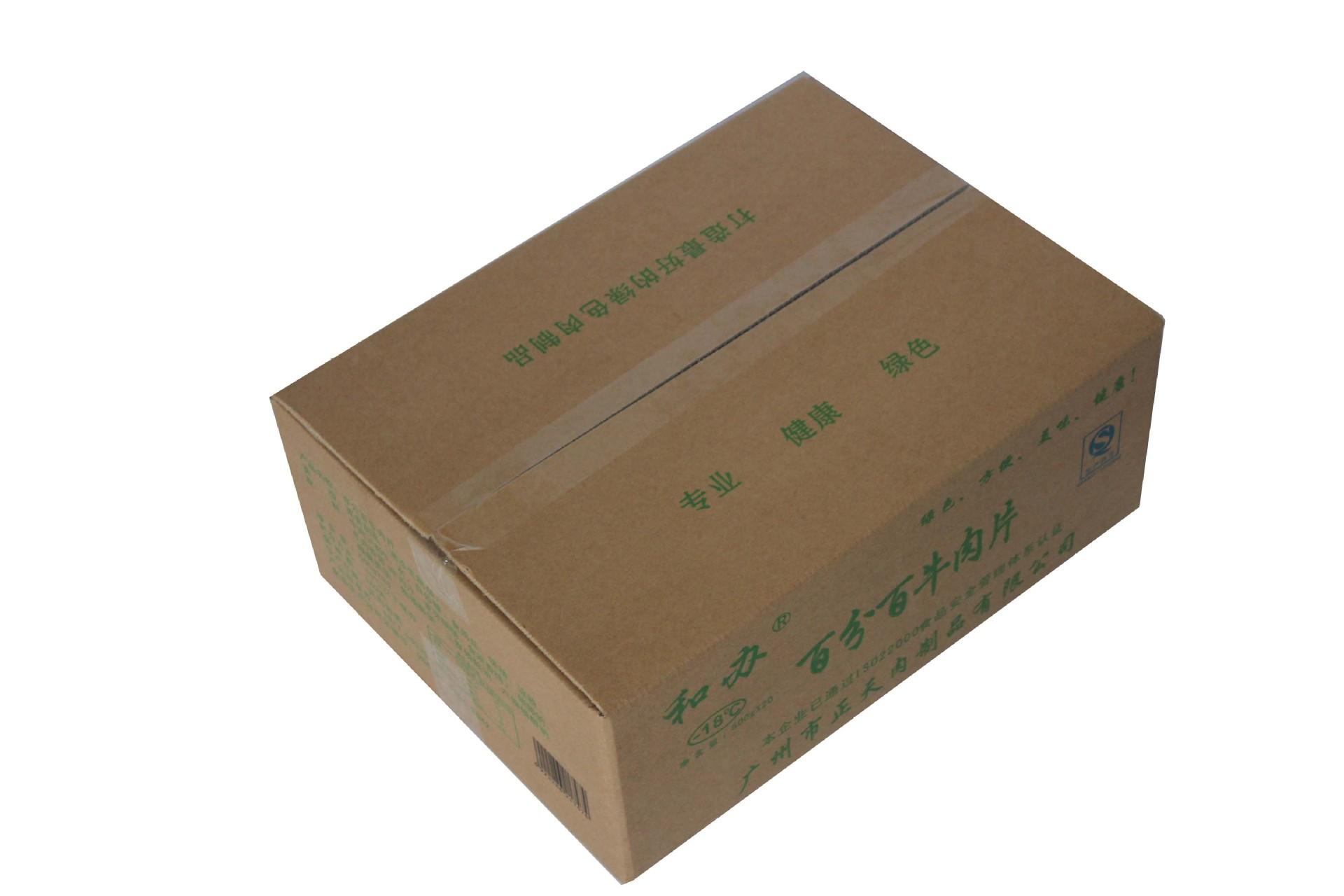 现货外包装纸箱 包装纸箱 纸箱批发