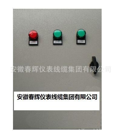 電伴熱控制柜1