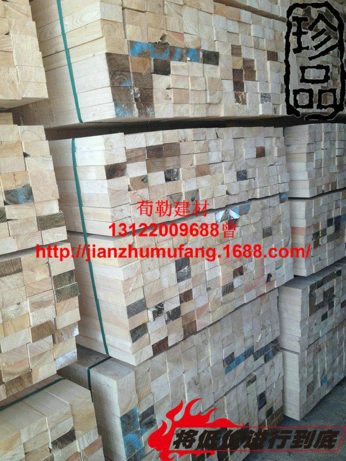 建筑木方0068