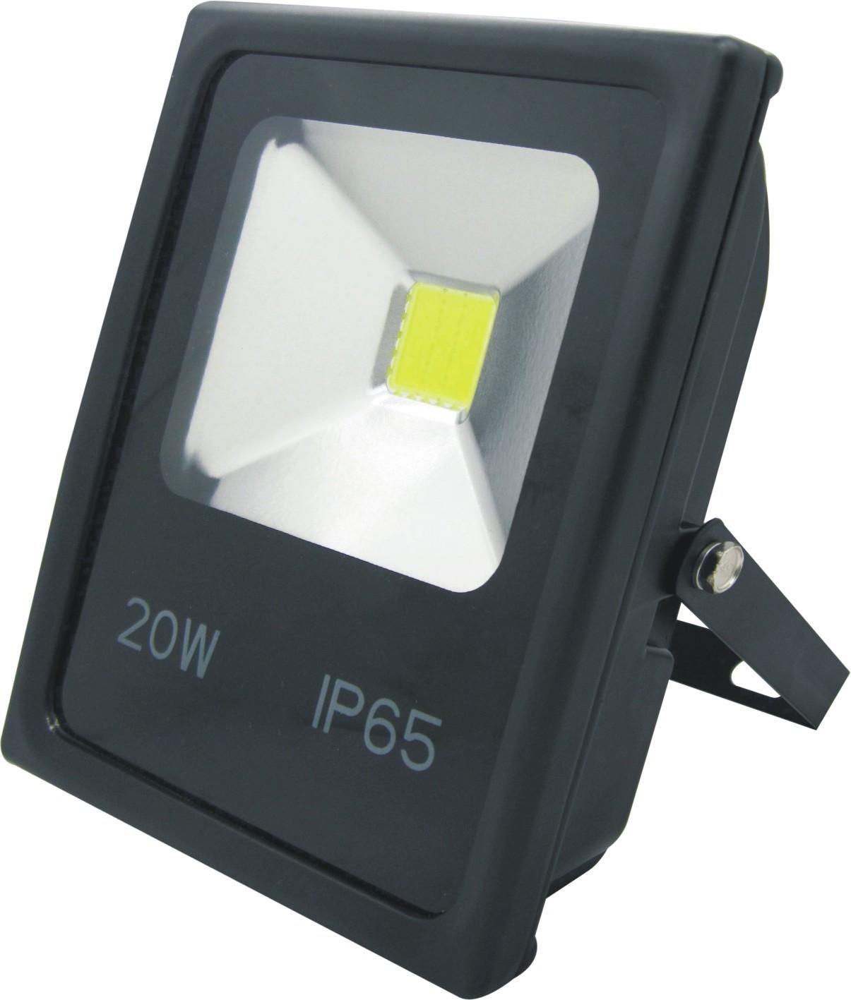ED投光灯-ASIA 亚之洲照明 LED集成投光灯1