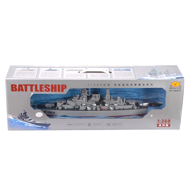 航海模型-厂家直销恒泰图纸战列舰HT-3827A正品磁选机图片