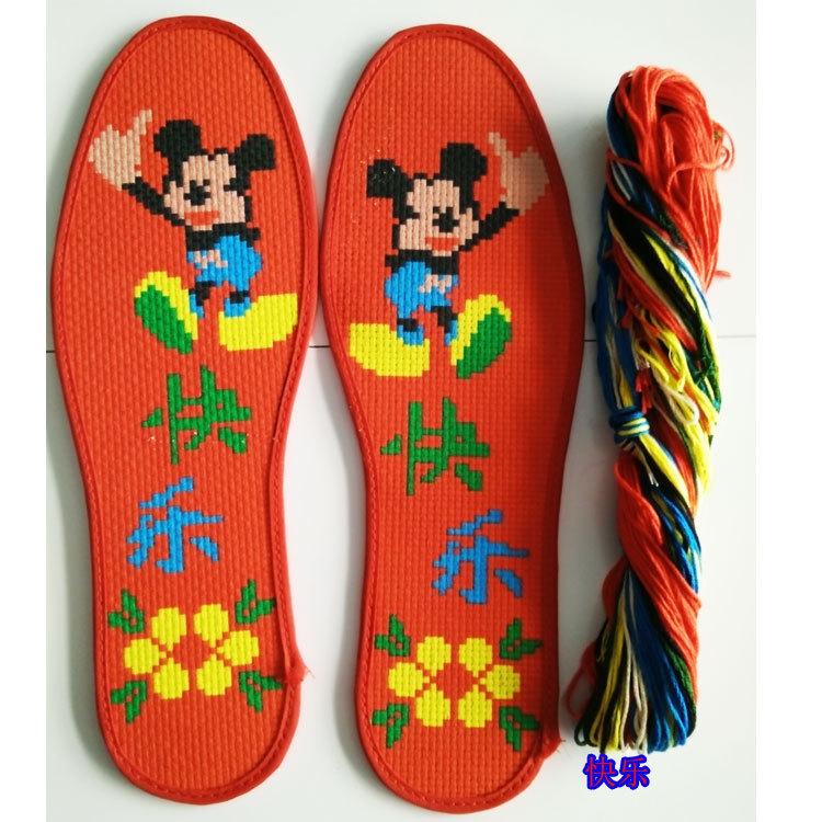 十字绣鞋垫_精准印花半成品十字绣鞋垫