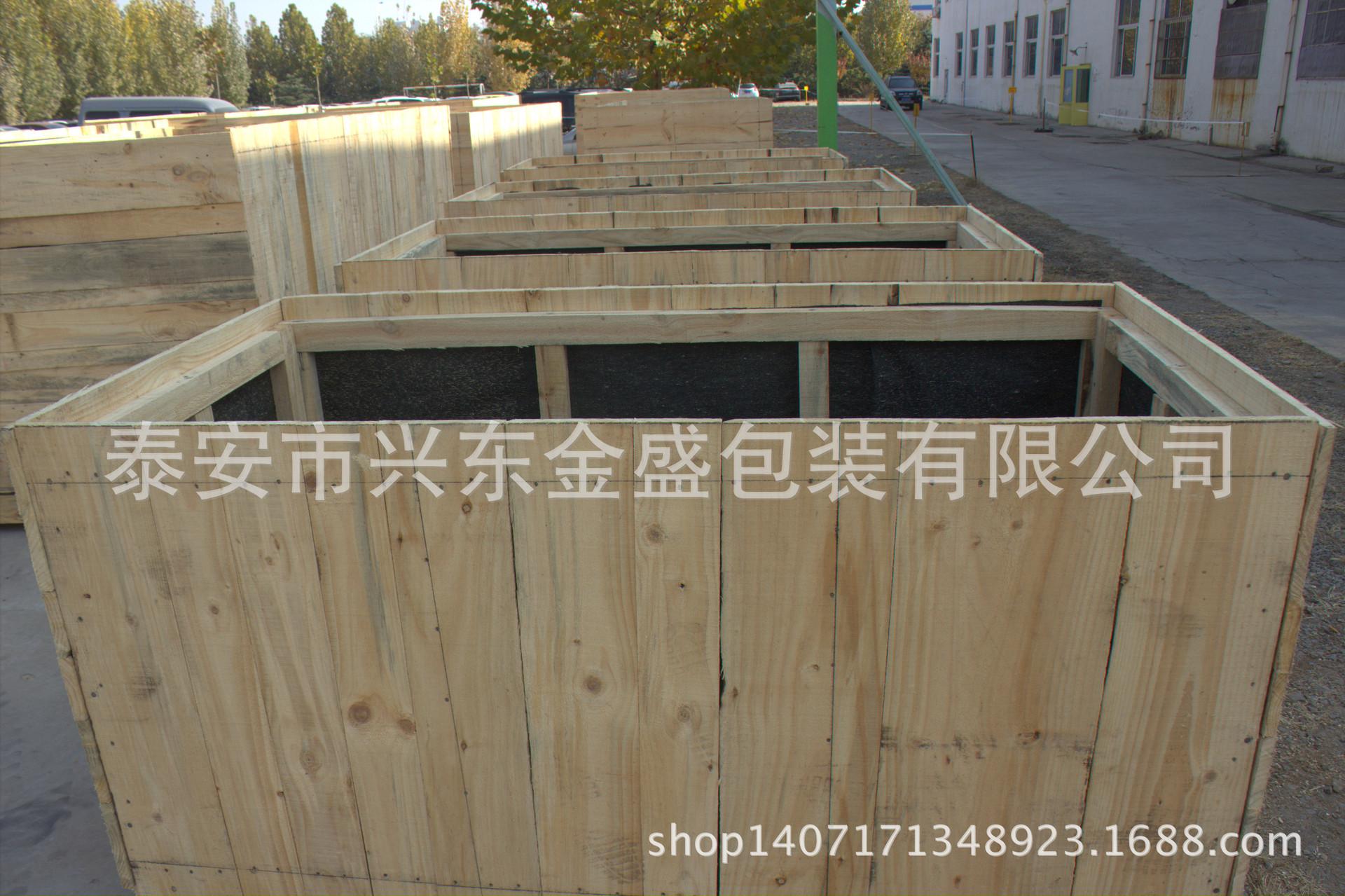 廠家***優質包裝箱 包裝物流木箱 出售各種齊全***木材包裝箱