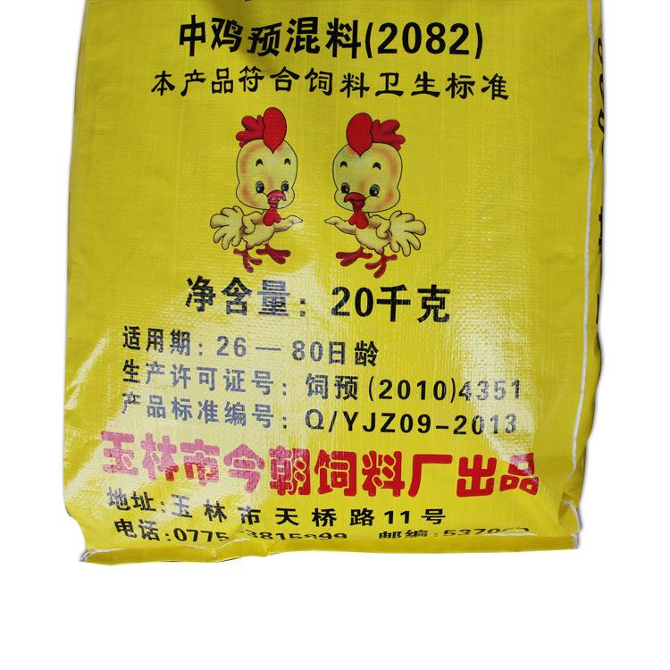 今朝汇林饲料厂家批发 黄鸡项鸡阉鸡饲料肉鸡预混料26-80日龄