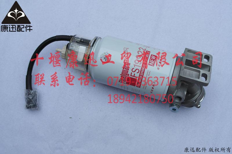 东风天龙雷诺DCi375滤清器FS19922
