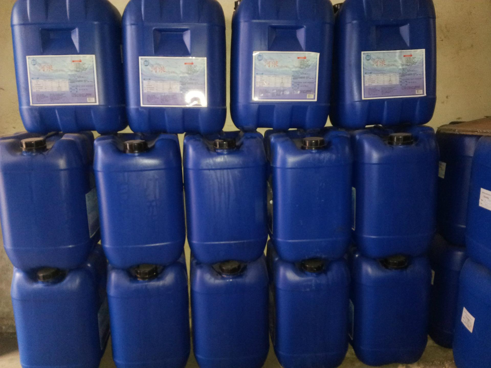 杀菌灭藻剂,冷却塔、循环水杀菌灭藻剂