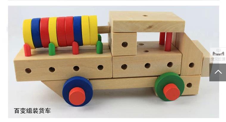 笔包邮凯烨大块桶装宝宝积木100粒儿童幼儿玩具v大块益智幼儿园婴幼积木以木制沙图片