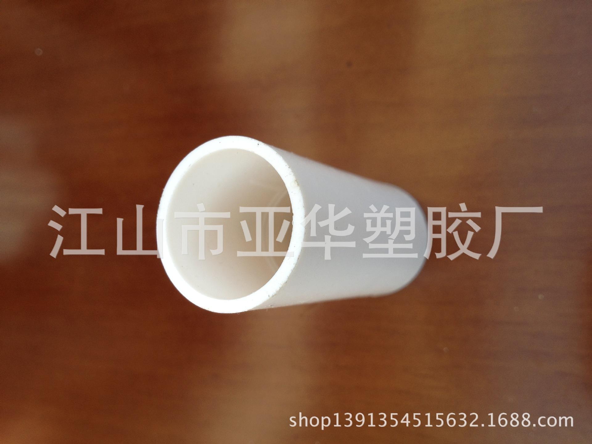 廠家*** pvc電線管配件 25mm國標加長直接/接頭/梳杰