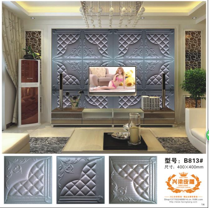 中式皮雕小电视墙效果图