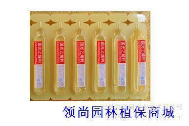 供应 国光 乙烯利 柿子 西红柿 蜜本南瓜 催红 催熟10ML/瓶