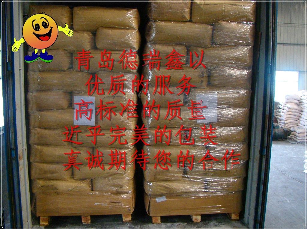 高品质湿法造粒炭黑N330,通用型碳黑,通用炉黑,现货低价销售