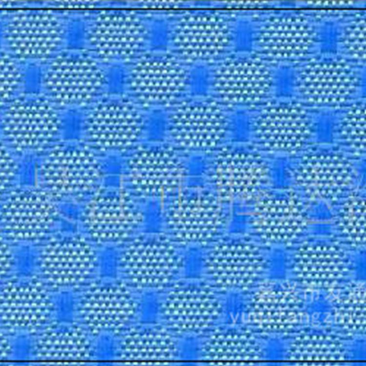 420D牛津布染色涂层箱包布210D 涤纶印花牛津布 箱包布