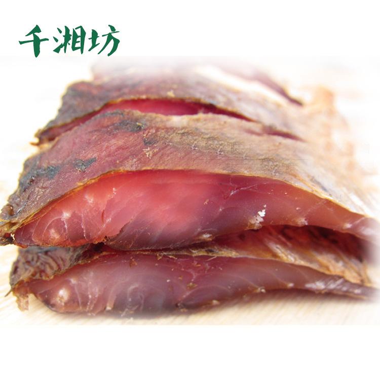 批发湖南湘西农家特产腊鱼,苗家腌鱼,咸鱼,腊草鱼块一件代发
