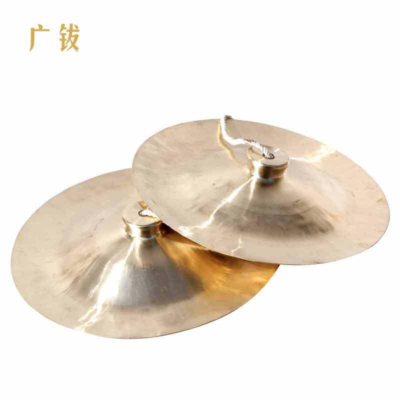 打击类乐器-海川自拍30公分大镲铜镲情侣广钹乐器国产小视频正品图片