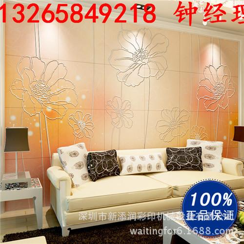 佛山卧室背景墙打印机 3d彩印机 艺术瓷砖背景墙喷绘机价格 中国供应