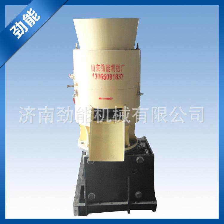 ***生产 劲能平模颗粒机 550型木屑颗粒机设备
