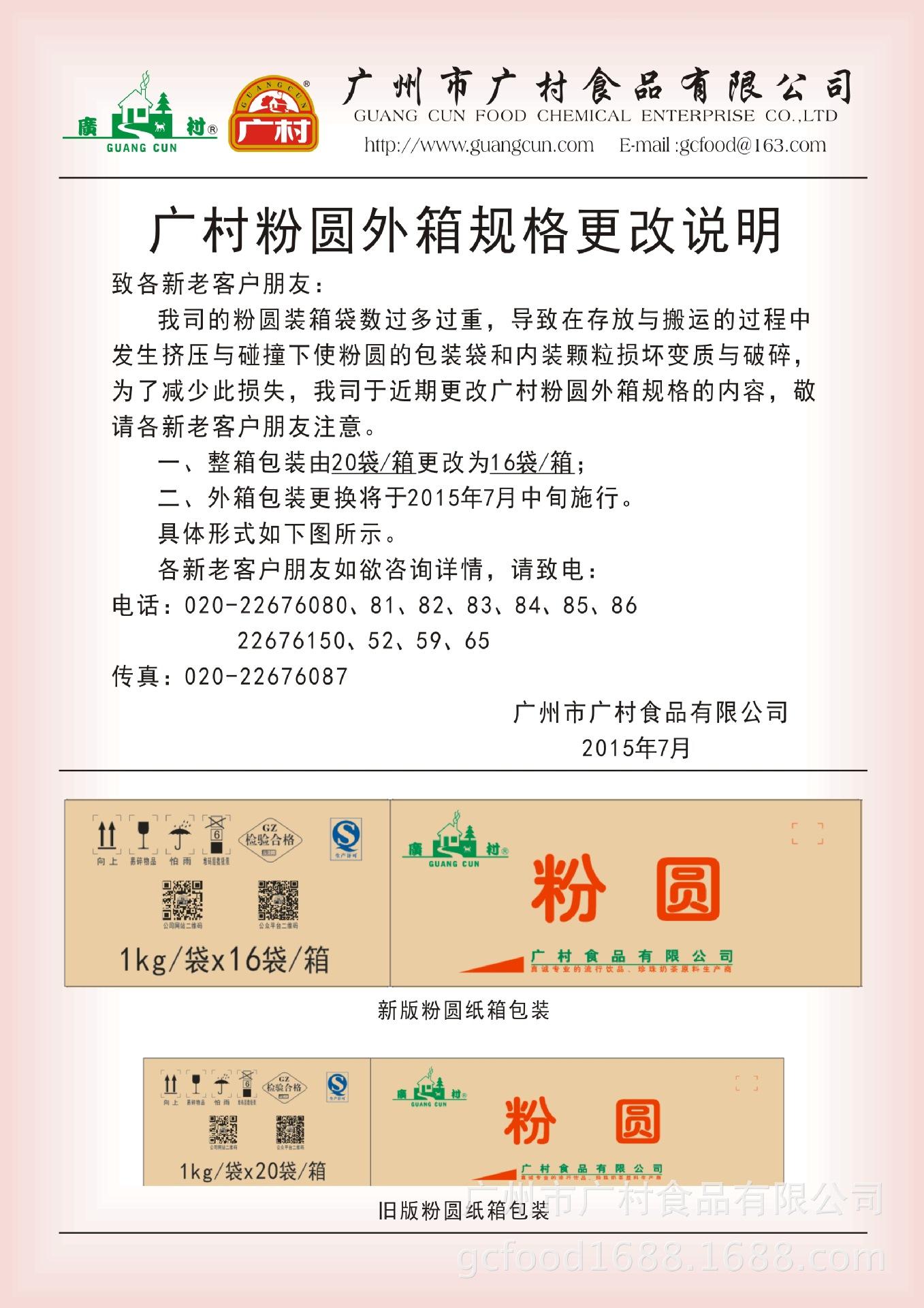申博太阳城娱乐官网