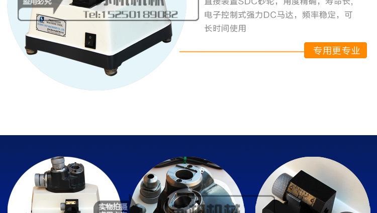 x1225铣刀研磨机_14