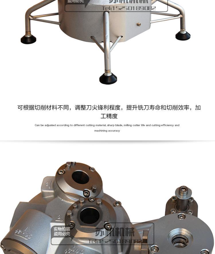 ERM-20铣刀研磨机_07