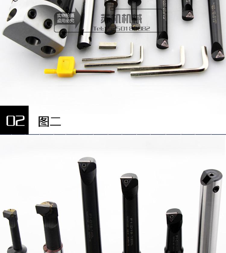C20柄镗孔器3寸套装_05