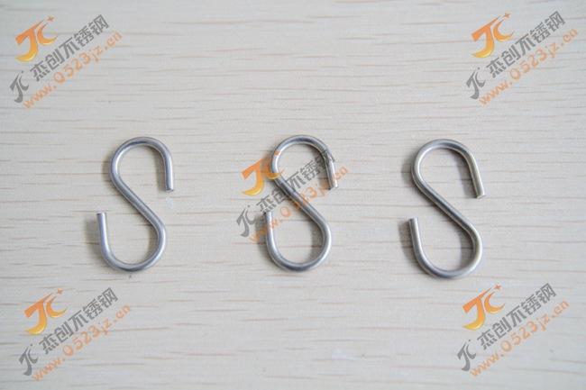厂价直销2mm不锈钢S钩 正宗304不锈钢S钩