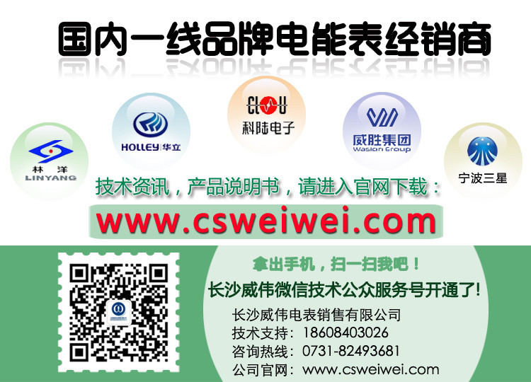 深圳科陆DTSD720-L三相导轨式多功能电能表|电度表 0.5S级
