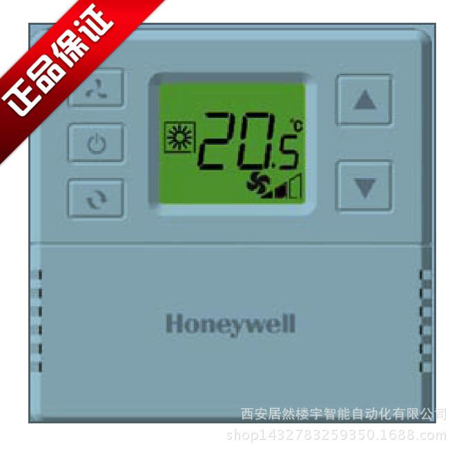 86标准型液晶温控器T6818