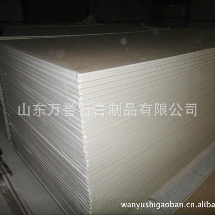 纸面石膏板_厂家直销 普通纸面石膏板