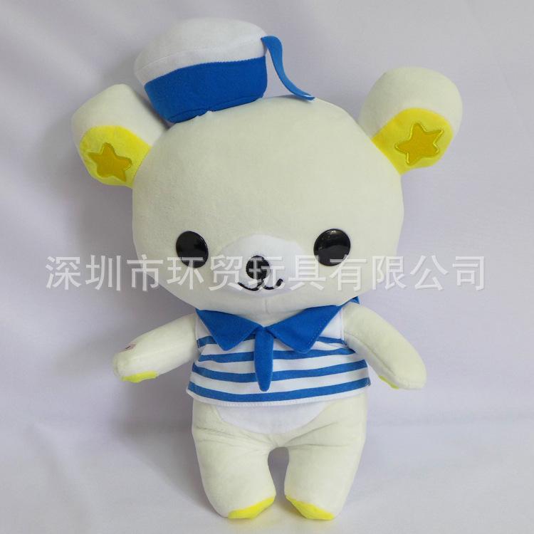 毛绒玩具泰迪熊 金领冠熊 深圳厂家批发毛绒玩具
