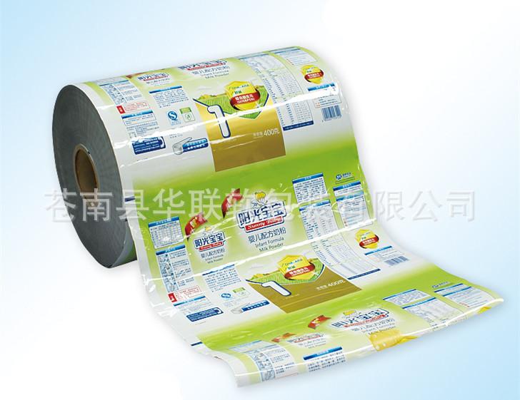 铝箔食品复合卷膜 自动包装卷膜印刷