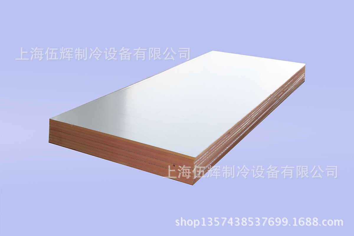 阻燃挤塑板 阻燃xps挤塑板 阻燃xps挤塑板普通挤塑板 阿里巴巴