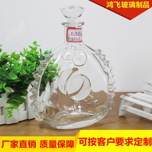 厂家直销XO酒瓶 洋酒瓶 保健红酒玻璃瓶 威士忌劲酒空白酒瓶