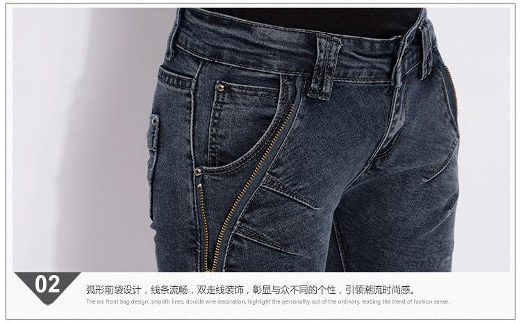 韩版修身牛仔裤 2015 韩版修身牛仔裤 弹力修身女裤 一件批发 免费加