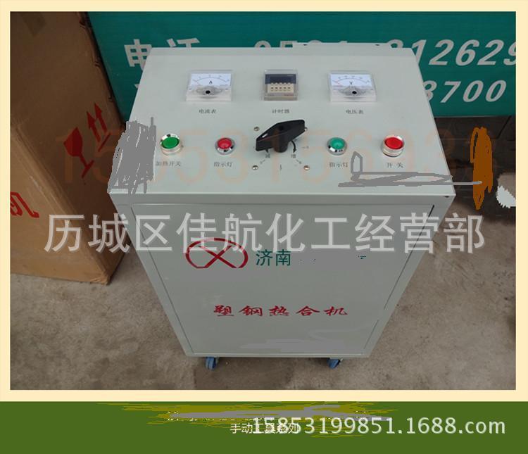 山东济南小型复合胶条热合机,使用方便