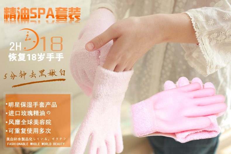 厂家批发热销进口高档羽毛纱SPA精油凝胶手套去角质美容手套