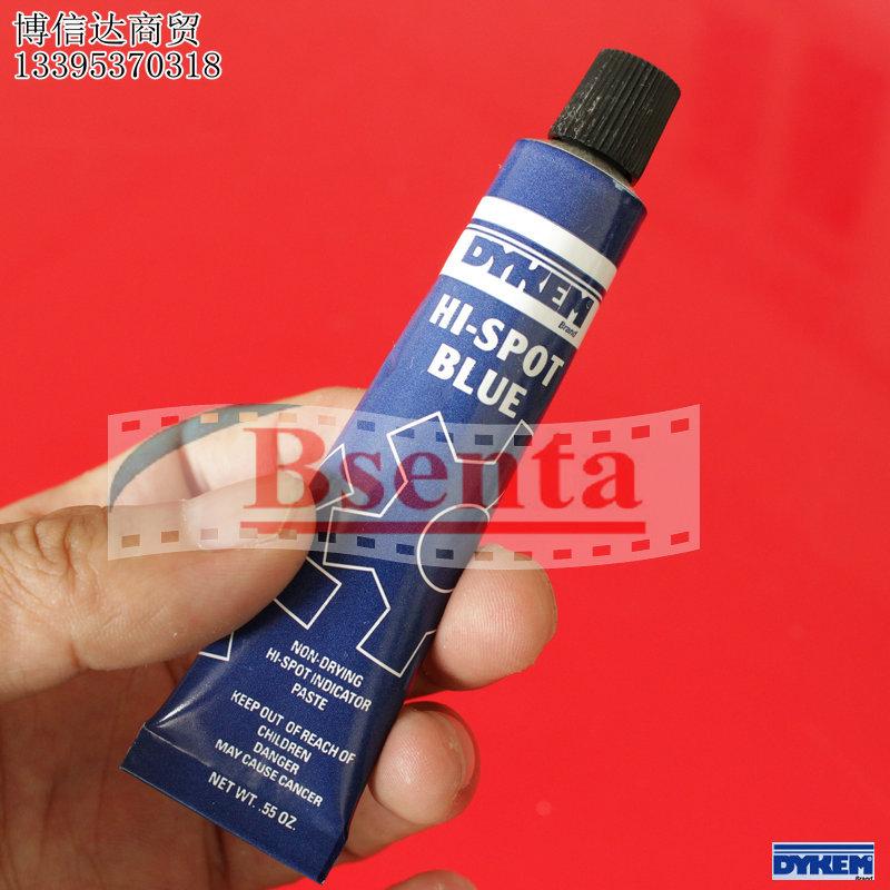 刮研涂料 DYKEM83307 刮研膏 刮研检测显示剂 金属着色剂