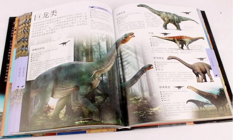 包邮dk儿童恐龙百科全书 精6-7-8-10-12-15岁中小学生课外书籍图片