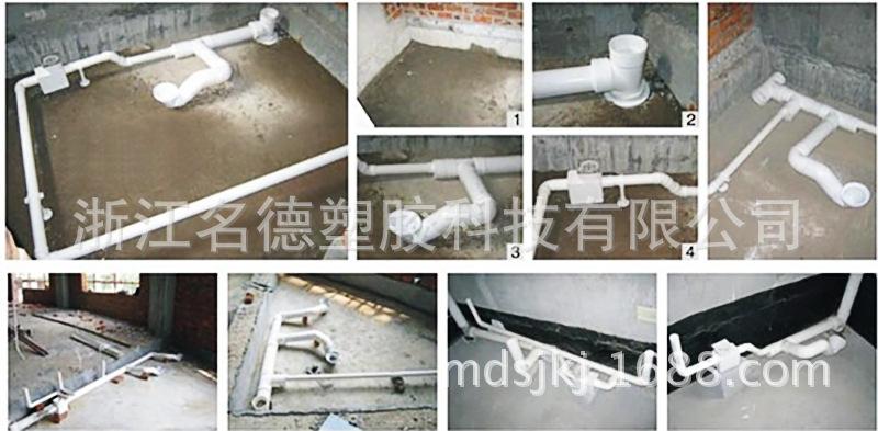 同层排水管材 同层渗水处理器110x75五通U PVC排水管材管件 阿里巴